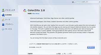 color10
