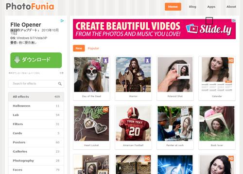 photofunia_1