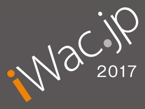 iwac2017